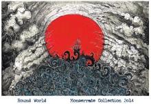 2014 Round World poster 13 x 19
